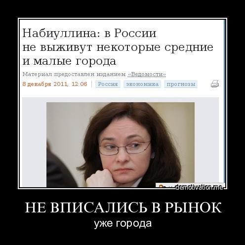 http://s5.image1.org/images/2011/12/11/1/78a39ace2259b860e7792ce9a42f31e9.jpg