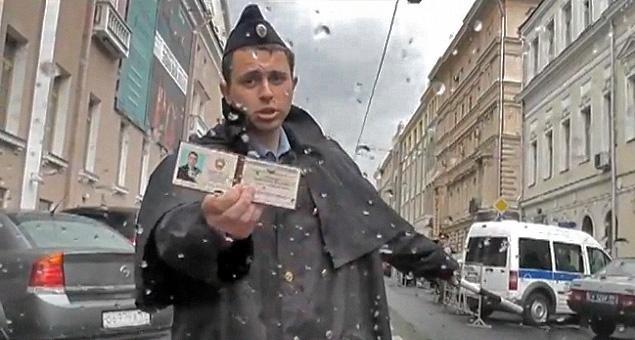 фсо россии вакансии москва